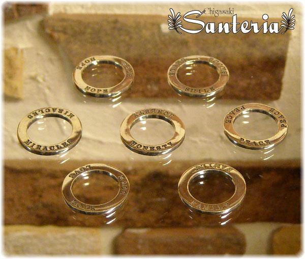 メッセージトップ 『パワーストーン 通販 天然石 通販 Santeria』