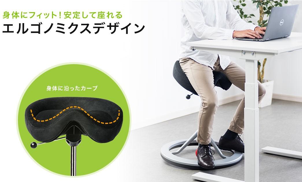 身体にフィット!安定して座れるエルゴノミクスデザイン 身体に沿ったカーブ