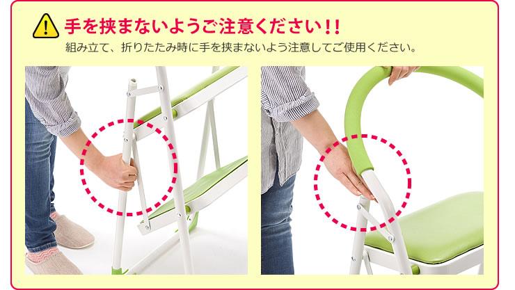手を挟まないようご注意ください