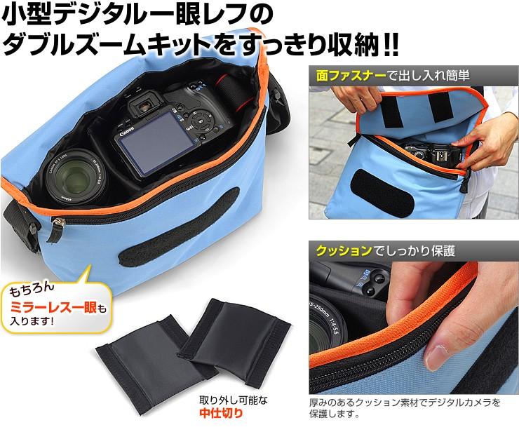 カジュアルに手軽に使える メッセンジャー型カメラバッグ