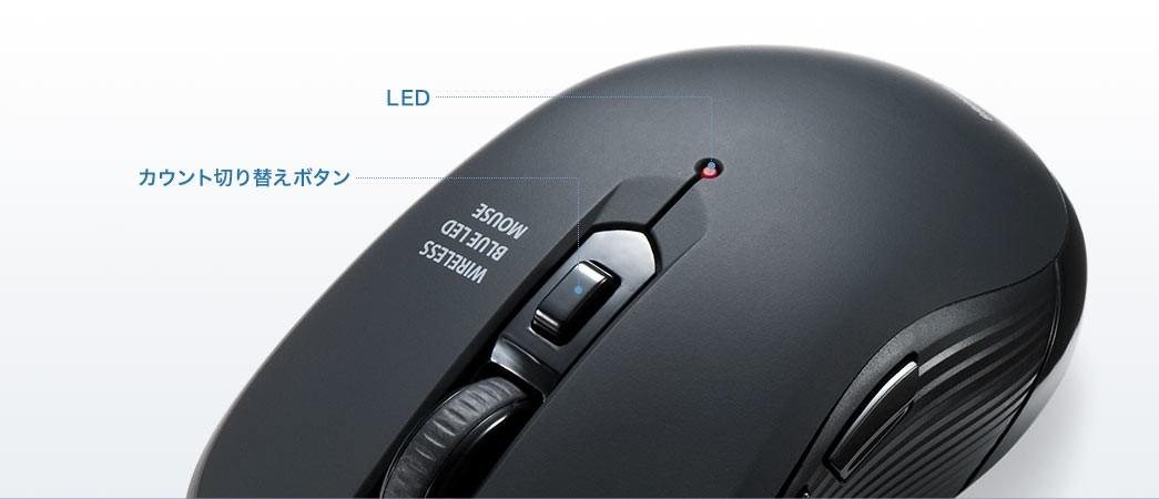 LED カウント切り替えボタン