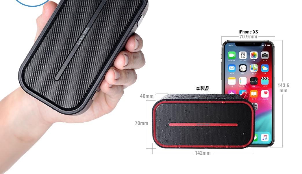 Bluetooth4.2