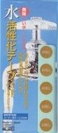 アリエルシール1円サンプル
