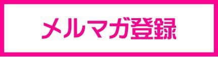 おもちゃの三洋堂ヤフーショップ店のお得な情報をご案内いたします