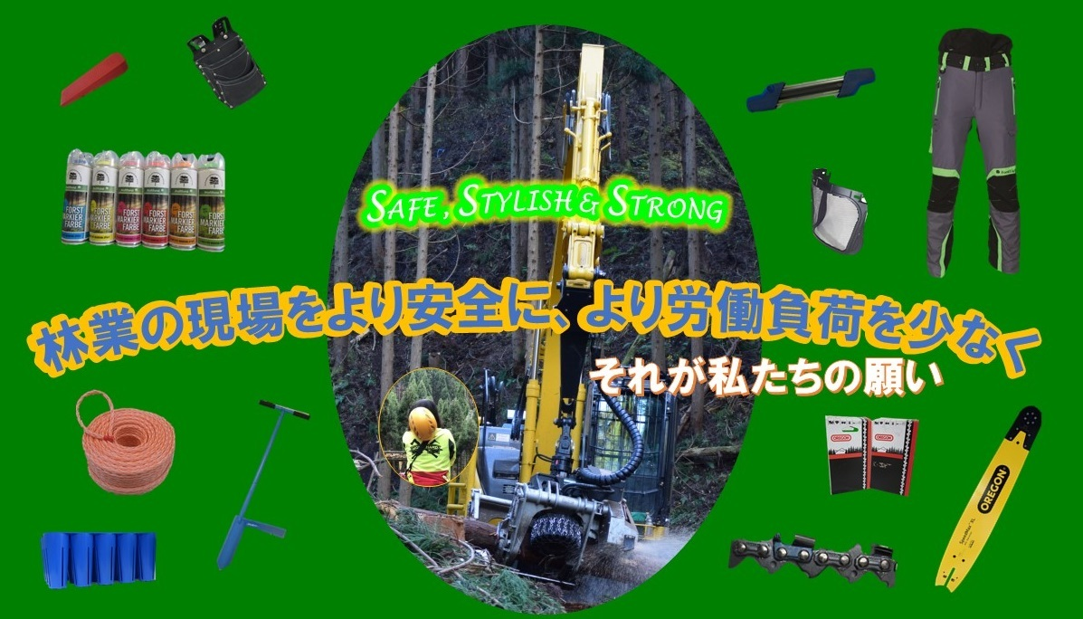 safe stylish strong