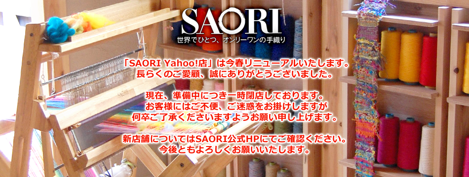SAORI Yahoo!店