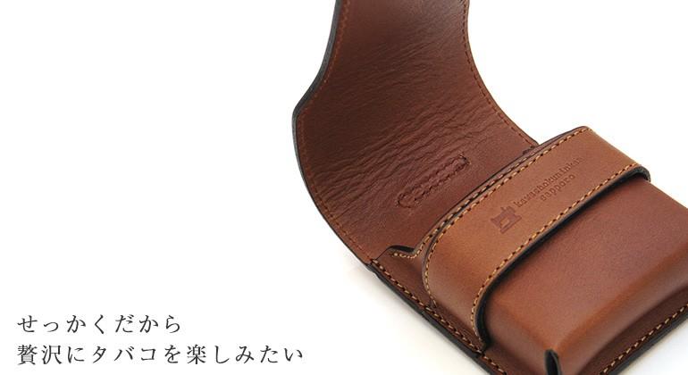 札幌革職人館 こだわりぬいた手作り革製品のお店です。