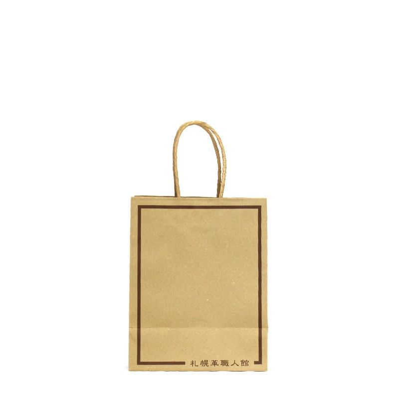 紙袋 Sサイズ 新生活 sapporo-kawa 07