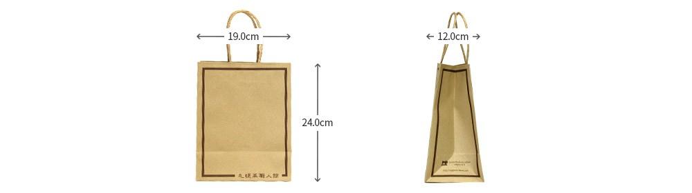 紙袋 Sサイズ