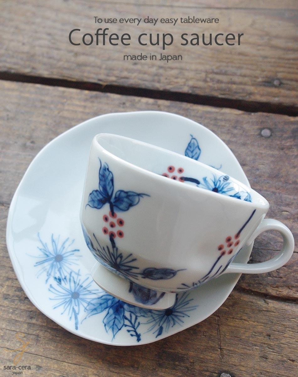 手描 珈琲の木 焙煎豆の珈琲カップソーサー コーヒー 紅茶