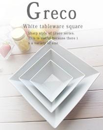 白い食器 ホワイトグレコ