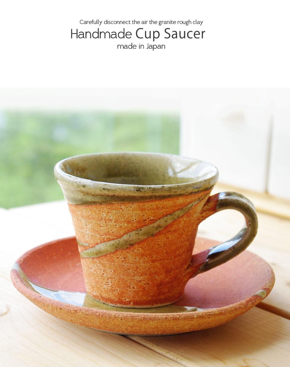 松助窯 珈琲カップソーサー 灰釉ビードロウェーブ 手づくり