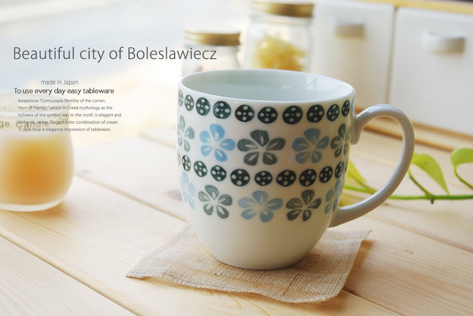 美しいボレスワヴィエツの街 ブルーフラワー マグカップ