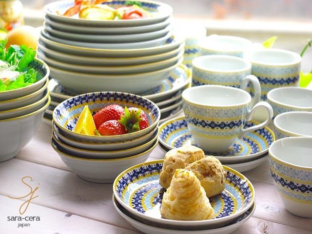 ぜーんぶそろう家族のHaapybox 北欧スタイルのポタリー食器 増量パック福袋  まとめ