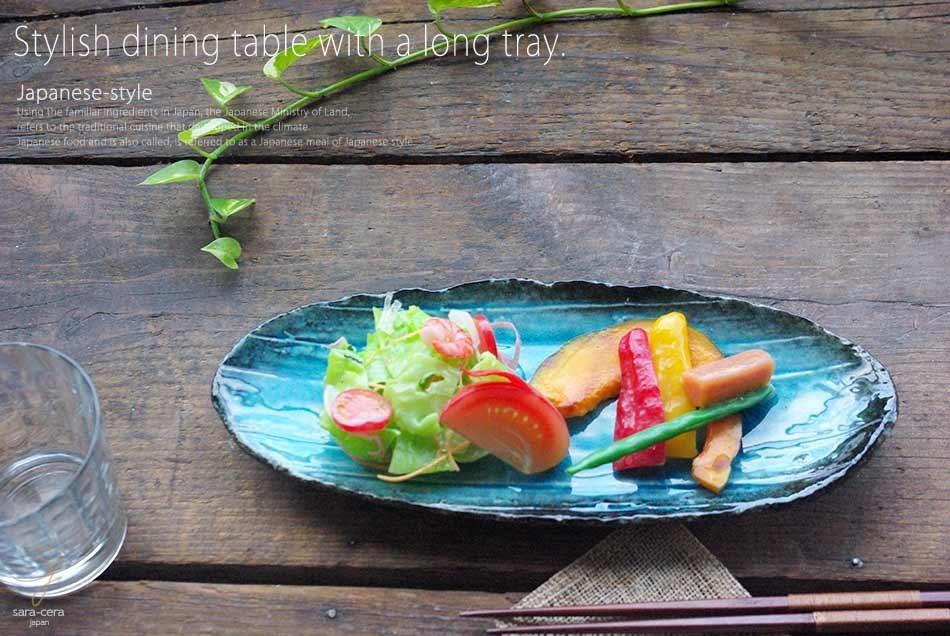 真鯛のフレッシュカルパッチョ さんま皿