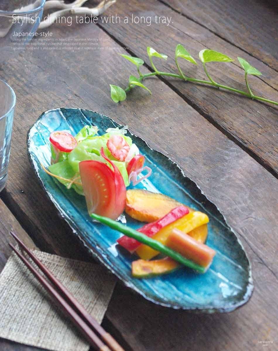 簡単イタリアン!真鯛のフレッシュカルパッチョ さんま皿 焼き物