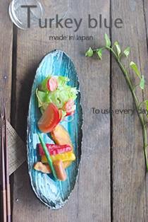 簡単イタリアン!真鯛のフレッシュカルパッチョ さんま皿 焼き物 楕円オーバル 33.5cm スカイ トルコブルー