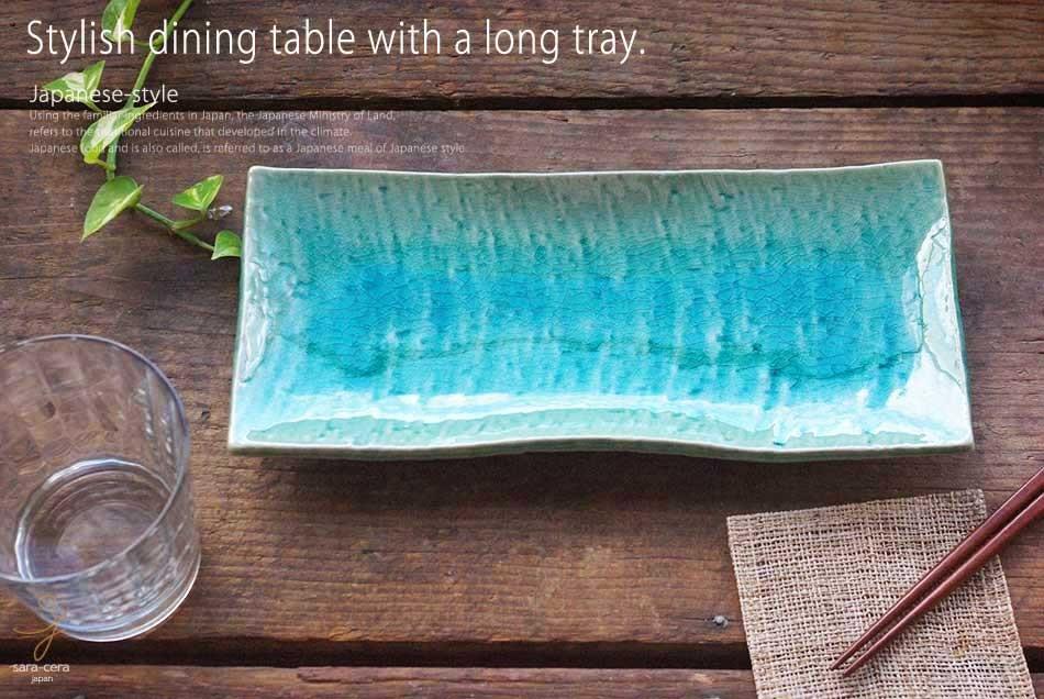 ターコイズ トルコブルー 釉 トマトとタコの彩りさっぱりマリネ