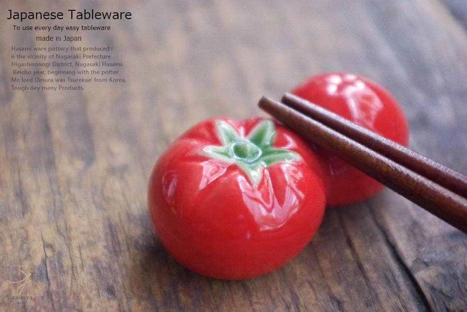 お野菜大好きおいしいね リコピンたっぷりまんまる 完熟トマト