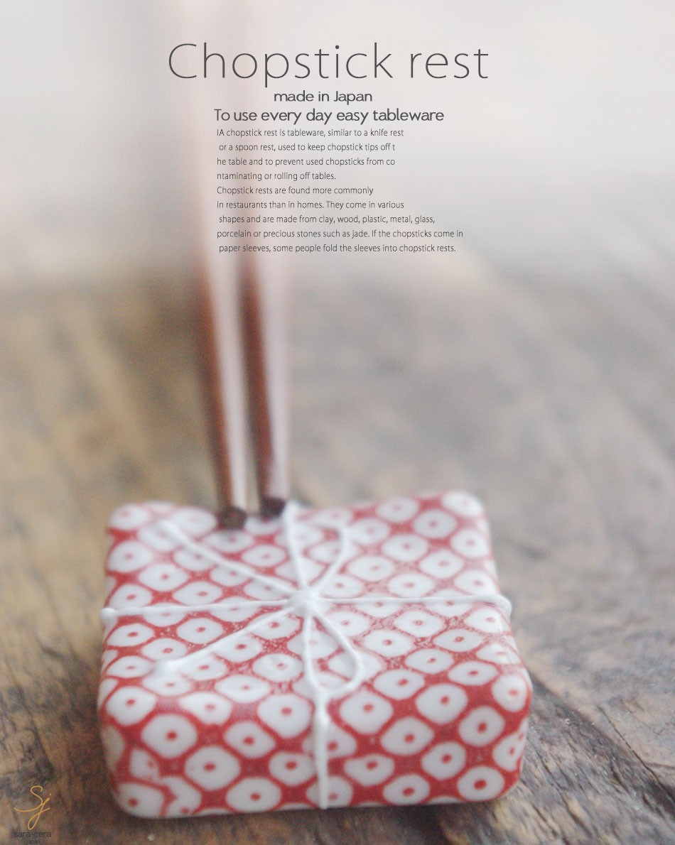 贈り物 鹿の子 ピンク 箸置き 卓上小物