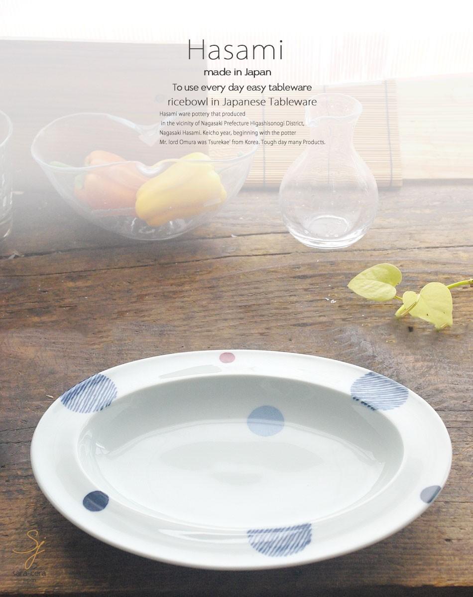 波佐見焼 二色丸紋 オーバルトレー 皿 プレート