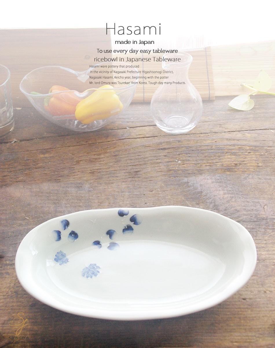波佐見焼 詰草 カレー皿