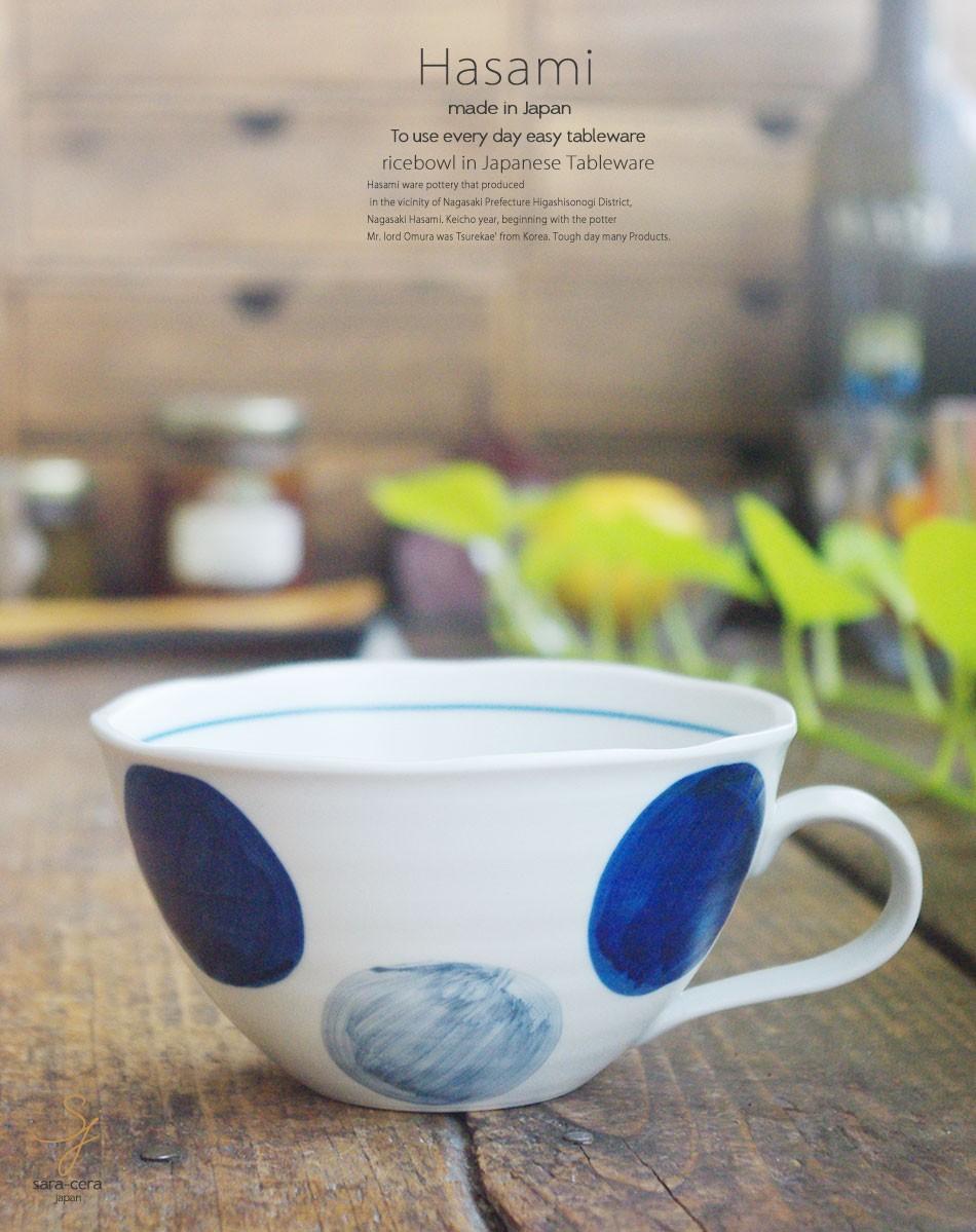 波佐見焼 カラー丸紋 軽々スープ碗 青