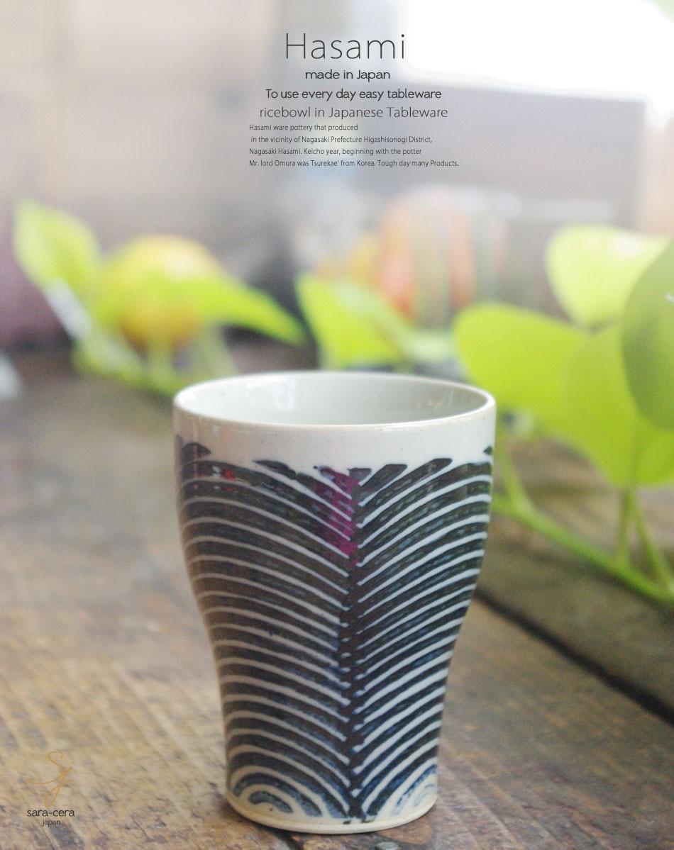 波佐見焼 花波紋 湯のみ 湯飲み コップ タンブラー お茶 青 フラワーウェーブ