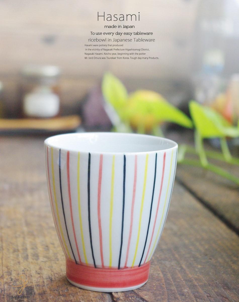 波佐見焼 三色十草 湯のみ 湯飲み コップ タンブラー お茶 赤