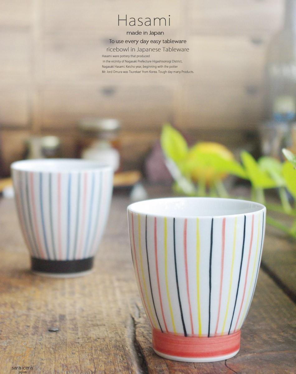波佐見焼 2個セット 三色十草 湯のみ 湯飲み コップ タンブラー お茶 赤 青