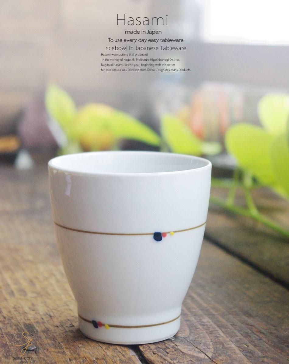 波佐見焼 点と線 湯のみ 湯飲み コップ タンブラー お茶