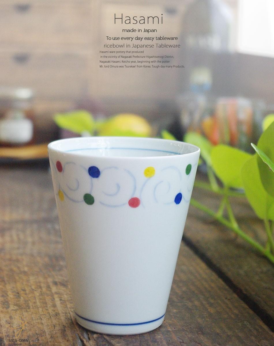 波佐見焼 フリーカップ 三色うず丸紋