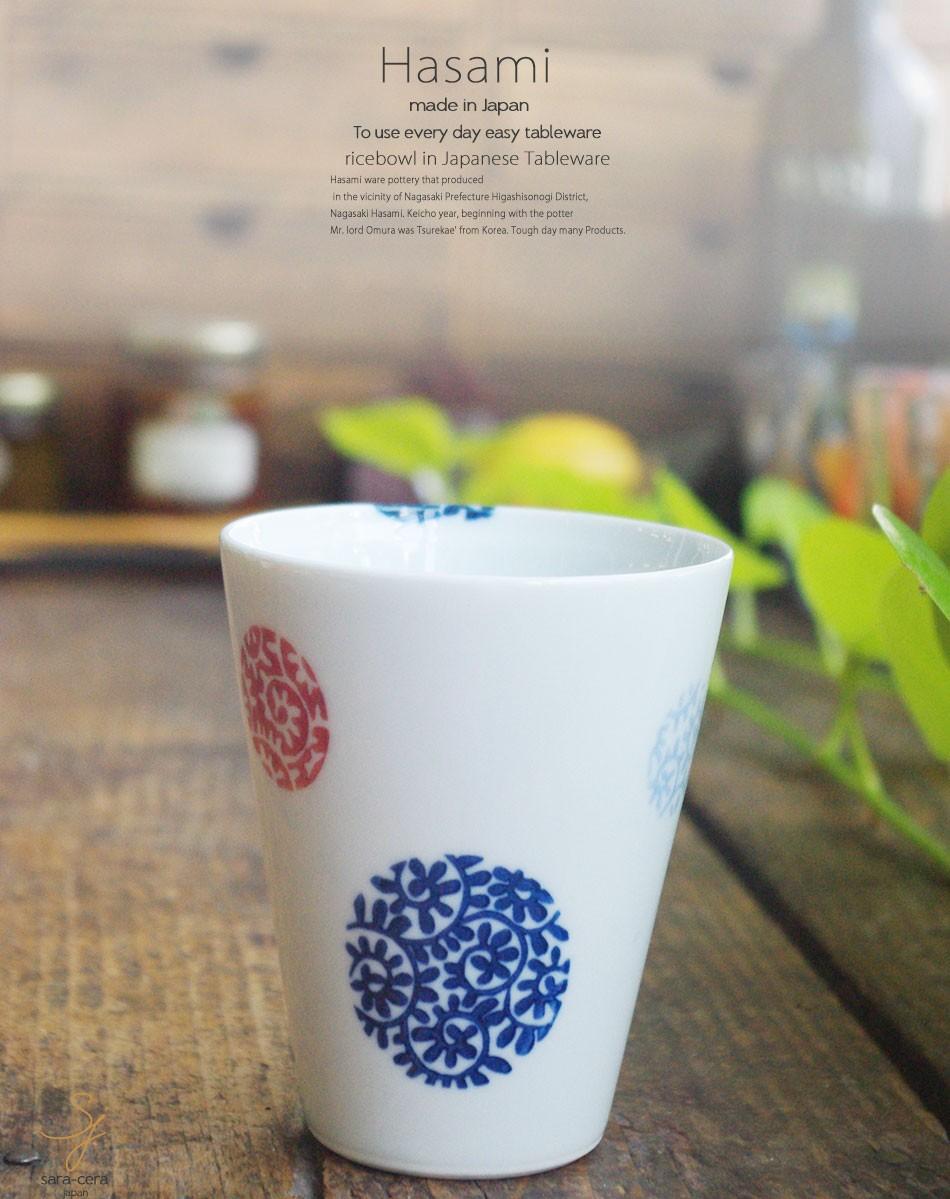 波佐見焼 フリーカップ 三色タコ丸紋
