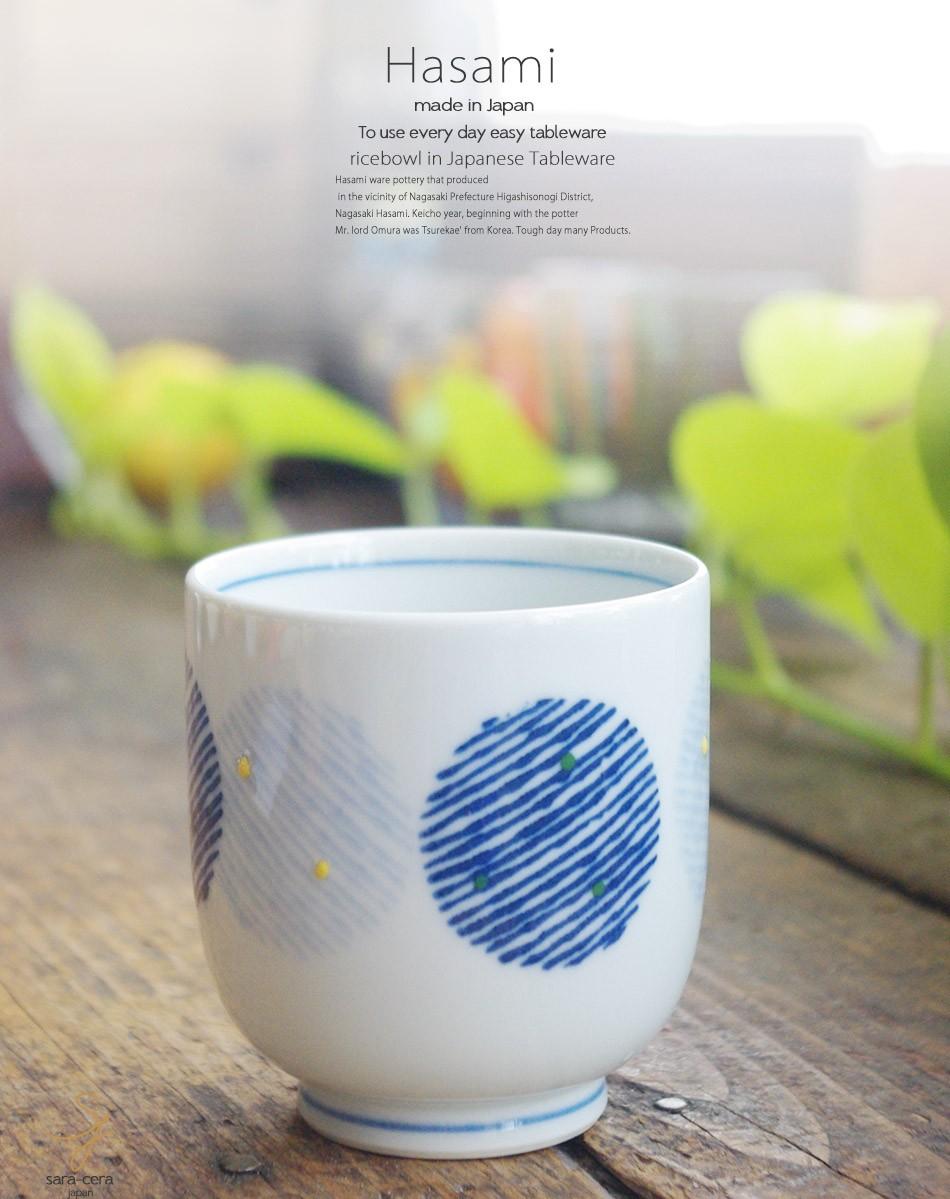 波佐見焼 湯のみ 湯飲み コップ タンブラー お茶 大 重ね二色丸紋