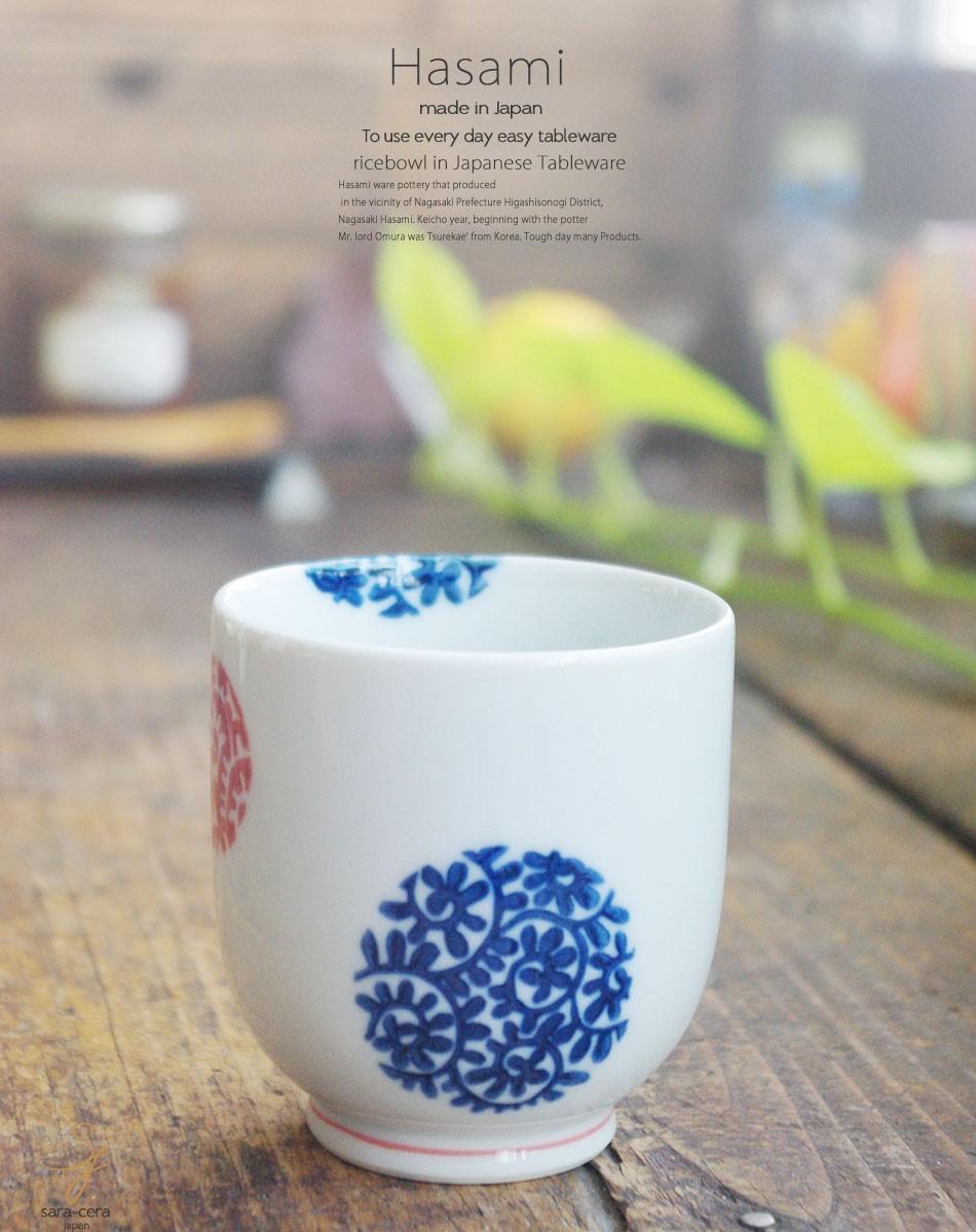 波佐見焼 湯のみ 湯飲み コップ タンブラー お茶 小 三色タコ丸紋