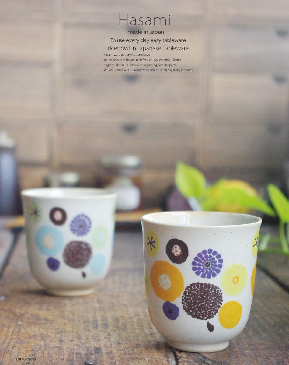 波佐見焼 2個セット フラワーポップ 湯のみ 湯飲み オレンジ 水色 コップ タンブラー お茶