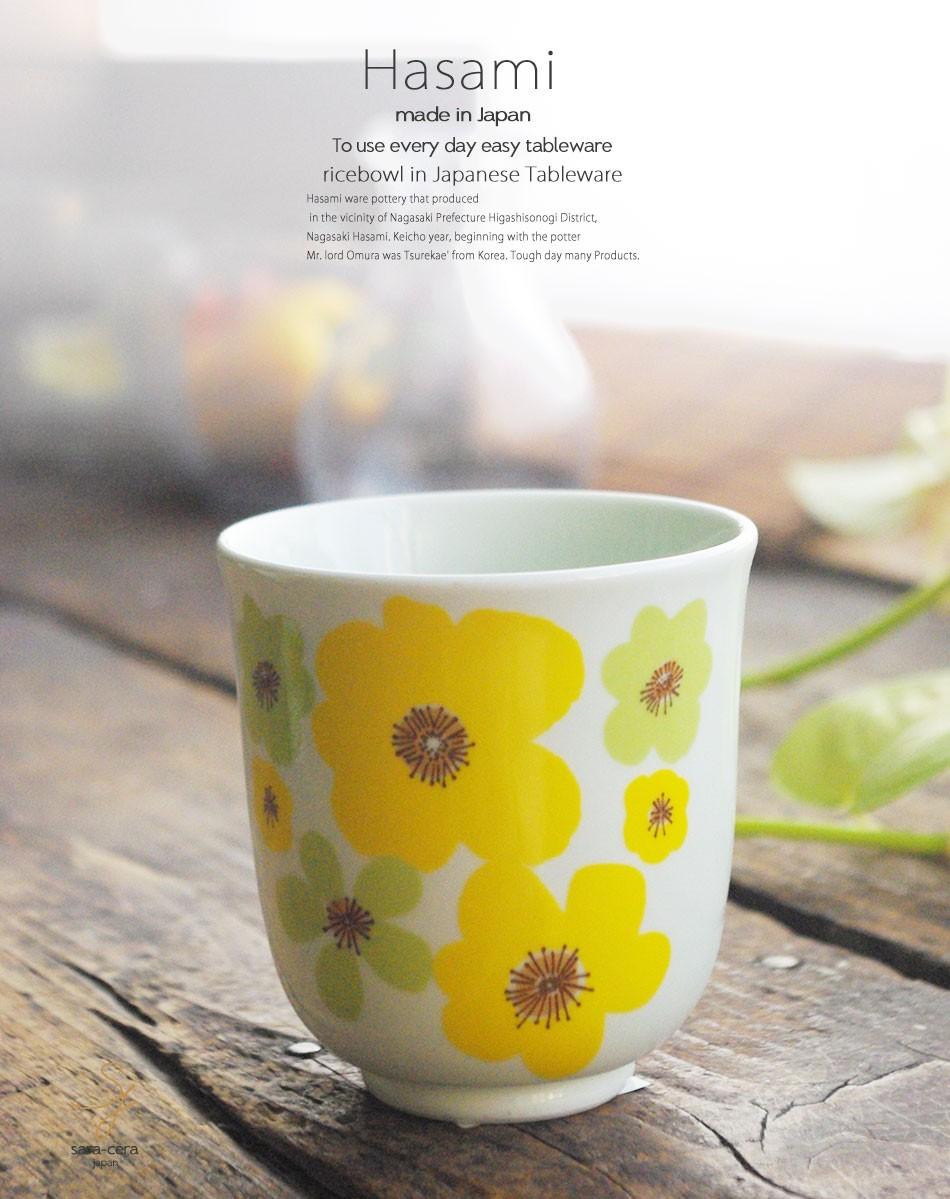 波佐見焼 フラワーガーデン イエロー 湯のみ 湯飲み コップ タンブラー お茶