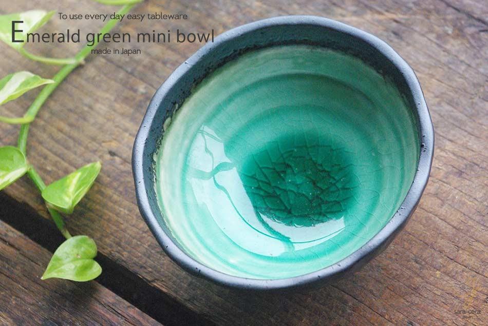 すごいエメラルドグリーンの魅惑 姫胡蝶の三ツ足ボール