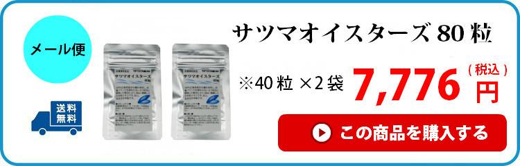 120粒10800円