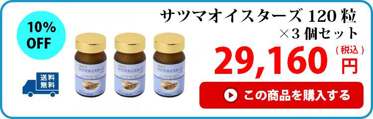 120粒×6個59400円