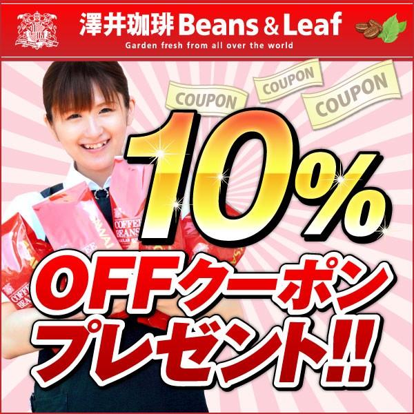 全品10%OFFクーポン ※3240円以上のお買い上げでご利用頂けます