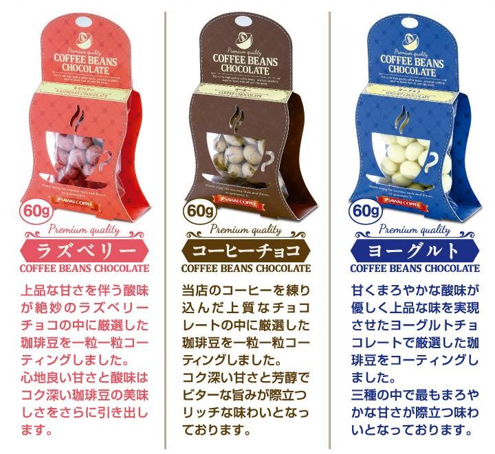 ラズベリー、チョコレート、ヨーグルトからお選びいただけます