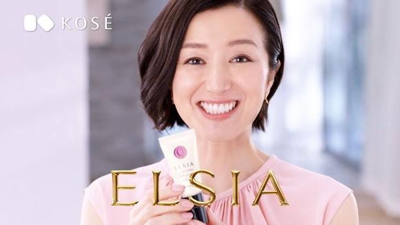 コーセー エルシア(ELSIA)
