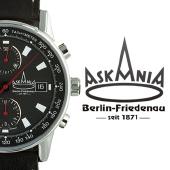 アスカニア 航空時計