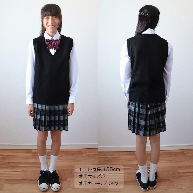スクールベスト 女子 ニット ベスト Vネック 学生 レディース S〜3L (制服ベスト 高校生 中学生 紺 ベージュ グレー 無地 セーター 大きいサイズ S M L LL 3L)