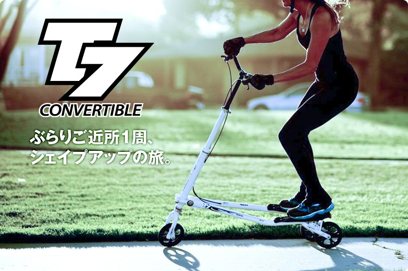 Trikke T7 Fitness