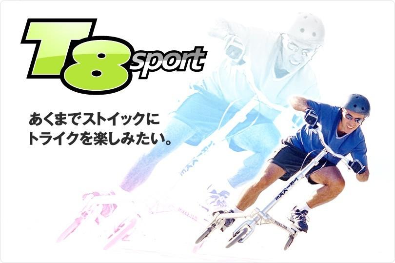 Trikke T8 Sport