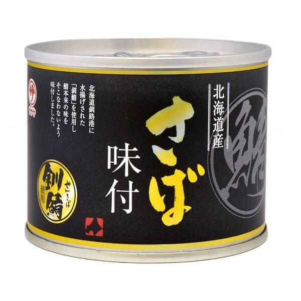サバ缶 北海道産 選べる 1缶 190g 味噌煮 水煮 味付|seafoodhonpo88|12