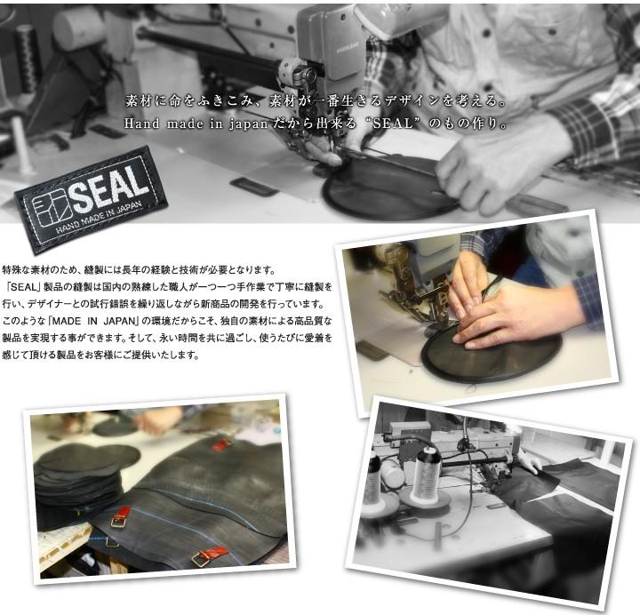 日本製の鞄
