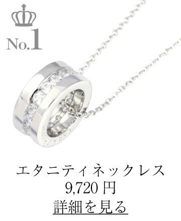 p471-w